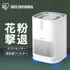 空気清浄機 花粉 小型 ウイルス アイリスオーヤマ 10畳 10畳用 IAP-A25-W 静音