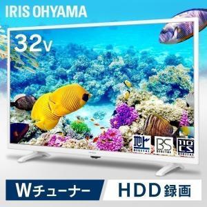2K液晶テレビ 32インチ アイリスオーヤマ 32型 テレビ 液晶テレビ LT-32C320W ホワイト|ウエノ電器PayPayモール店