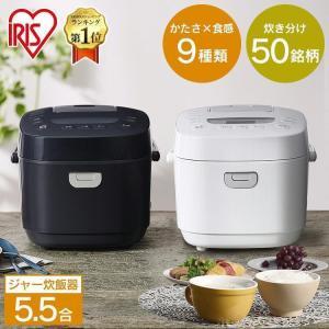 炊飯器 5.5合 マイコン式 タイマー 米屋の旨み 銘柄炊き...