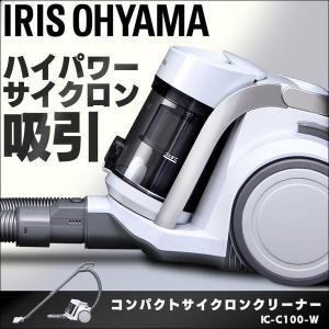 掃除機 サイクロン クリーナー コンパクト 軽量 強力 お掃...