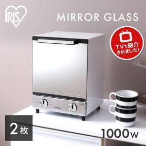 オーブントースター アイリスオーヤマ 安い おしゃれ トースター 2枚 MOT-012(あすつく)