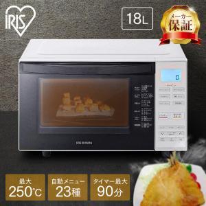 電子レンジ オーブンレンジ 本体 アイリスオーヤマ 18L MO-F1801 安い 電子レンジオーブンレンジ レンジ 電子オーブンレンジ ヘルツフリー|insdenki-y