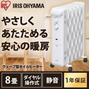 ヒーター オイルヒーター ウェーブ型オイルヒーター ウェーブオイルヒーター 暖かい リビング 子供部屋 暖房 暖房器具 IWH-1210K-W アイリスオーヤマ|insdenki-y