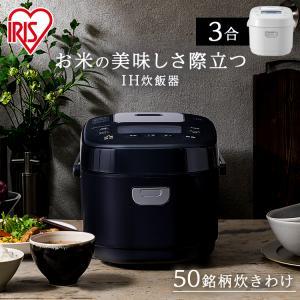 炊飯器 3合 IH 米屋の旨み 銘柄炊き IHジャー炊飯器 ...