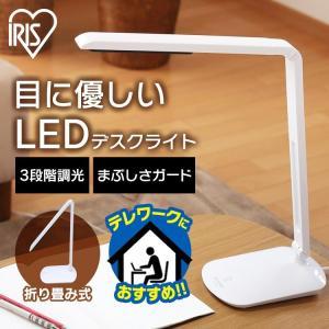 デスクライト テーブルランプ 卓上ライト led 学習机 LDL-301 アイリスオーヤマ 学習机 目に優しい LEDデスクライト LEDライト 読書灯 スタンドライト|insdenki-y