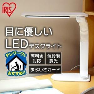 デスクライト テーブルランプ 卓上ライト led 学習机 LDL-501 アイリスオーヤマ 学習机 目に優しい LEDライト 読書灯 スタンドライト|insdenki-y