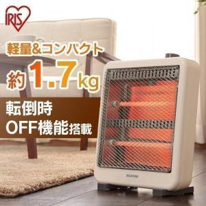 電気ストーブ ストーブ 暖かい おしゃれ 小型 軽い 暖房 コンパクト IEH-800W アイリスオーヤマ 脱衣所 キッチン 一人暮らしの画像