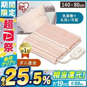 電気毛布 電気しき毛布 電気敷き毛布 毛布 シングル用 シングル 140×80cm EHB-1408-T 丸洗い アイリスオーヤマ 冬の画像