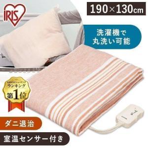 電気毛布 電気しき毛布190×130cm EHB-1913-T ブラウン アイリスオーヤマ 冬
