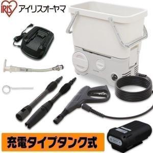 タンク式高圧洗浄機 充電タイプ ホワイト SDT-L01N ...