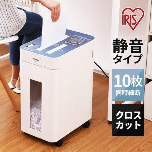 シュレッダー 家庭用 電動 コンパクト クロスカット アイリスオーヤマ P10HCS(あすつく)