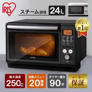 オーブンレンジ 安い スチームオーブンレンジ 一人暮らし シンプル アイリスオーヤマ MO-F2402 MO-FS2403(あすつく)の画像
