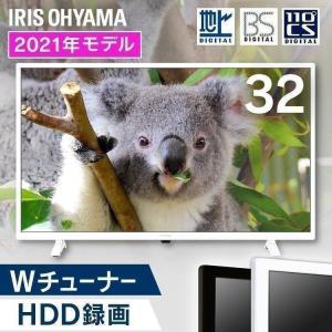 テレビ 32型 液晶テレビ 新品 本体 アイリスオーヤマ LT-32A320(あすつく)の画像