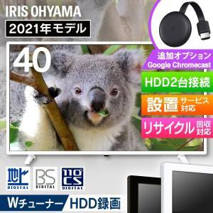 テレビ 40型 液晶テレビ 新品 本体 アイリスオーヤマ LT-40A420の画像