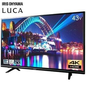 テレビ 43型 本体 新品 液晶テレビ 4k 4kテレビ 43インチ ハイビジョンテレビ アイリスオーヤマ LUCA LT-43A620 4k対応テレビ|insdenki-y