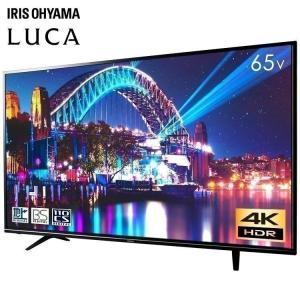 テレビ 65型 本体 新品 液晶テレビ 4k 4kテレビ 65インチ フルハイビジョンテレビ アイリスオーヤマ LUCA LT-65A620 4k対応テレビ