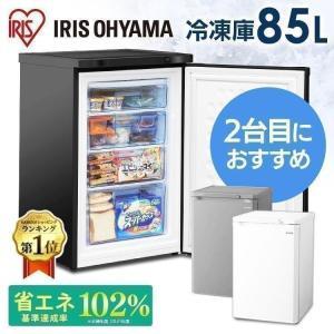 冷凍庫 家庭用 小型 前開き 引き出し アイリスオーヤマ 85L IUSD-9A-Wの画像
