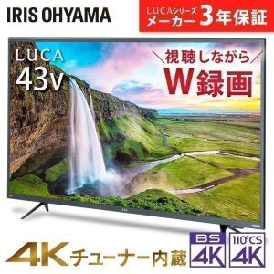 4Kテレビ 43インチ チューナー内蔵 テレビ アイリスオーヤマ 4K 43XUB30