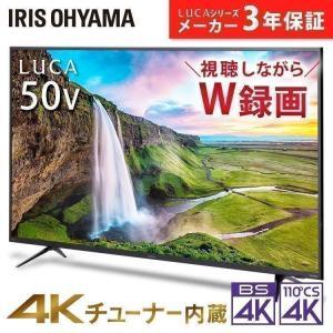 4Kテレビ 50インチ チューナー内蔵 テレビ アイリスオーヤマ 4K 50XUB30