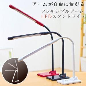 デスクライト LED ODS-L14G-W 学習机 目に優しい LEDデスクライト LEDライト 読書灯 スタンドライト|insdenki-y