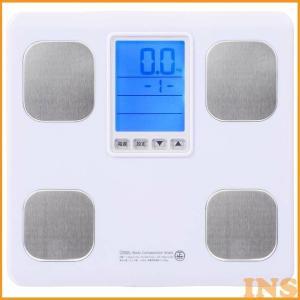体重計デジタル 体脂肪 体重 体組成計 HB-K125-W オーム電機|insdenki-y