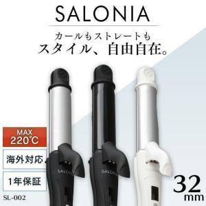 ヘアアイロン ヘアーアイロン 32mm 2way コテヘアアイロン SL002A サロニア...