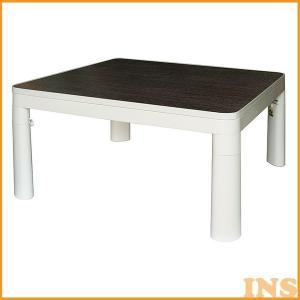 こたつ おしゃれ テーブル 正方形 105cm 足折れ 一人用 EKA-105A ホワイト TEKNOS テクノス|insdenki-y