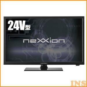 テレビ 液晶テレビ 24V型地上波デジタル WS-TV245...