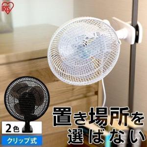 扇風機 クリップ クリップ式 首振り 小型 卓上 クリップ扇風機 おしゃれ PF-181C|ウエノ電器PayPayモール店