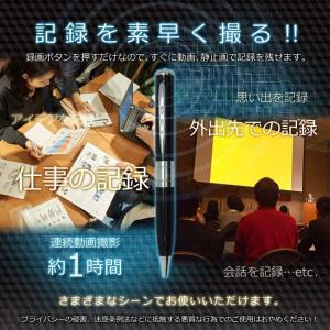 ペン型ビデオカメラ LV-BPR (代引不可)...の詳細画像2