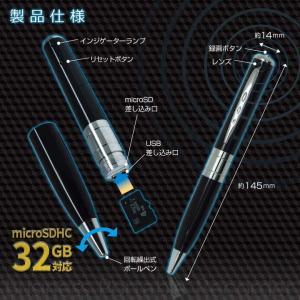 ペン型ビデオカメラ LV-BPR (代引不可)...の詳細画像4