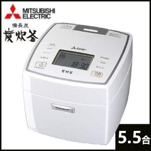 三菱 5.5合炊きIHジャー炊飯器 備長炭炭炊釜 ピュアホワイト NJVV109 三菱電機 (D)
