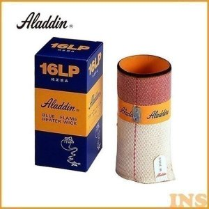 Aladdin石油ストーブ・ブルーフレームヒータ専用の純正換芯です。  ●材質:綿 ●対象商品 【シ...