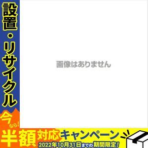 洗濯機 一人暮らし 5kg 全自動洗濯機 縦型 えりそでクリップ IAW-T501 アイリスオーヤマ 単身 5.0kg シンプルの画像