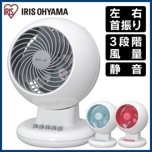 [検索用:サーキュレーター アイリスオーヤマ おしゃれ 扇風機 リビング 首振り 左右首振り PCF...