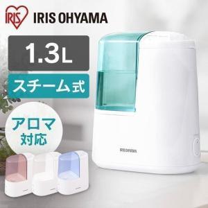 加湿器 アイリスオーヤマ 卓上 オフィス スチーム アロマ 加熱式 加熱式加湿器 加湿 乾燥対策 寝室 アロマオイル 加湿機 保湿 SHM-120D|insdenki-y