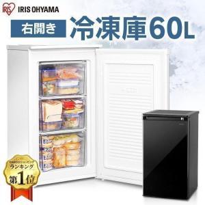冷凍庫 家庭用 小型 前開き 引き出し 大容量 アイリスオーヤマ 60L IUSD-6B-W・B ホワイト ブラックの画像