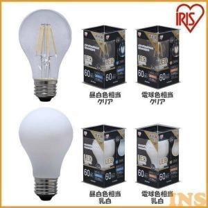 LED電球 LEDフィラメント電球 E26 60W 調光 昼白色(810lm) LDA7N-G・電球色(810lm) LDA7L-G アイリスオーヤマ(あすつく)