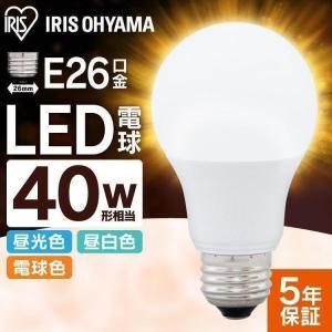 LED電球 E26 広配光タイプ 40形相当 LDA4D-G-4T4・LDA4N-G-4T4・LDA5L-G-4T4 アイリスオーヤマ(ast)