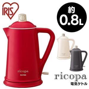 電気ケトル IKE-R800 ricopa アイリスオーヤマ...
