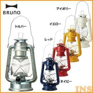 LEDランタン BOL001-IV BRUNO (B)