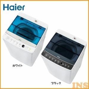 洗濯機 4.5Kg全自動洗濯機 JW-C45A-W ハイアー...