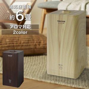 加湿器 超音波加湿器 1.0L 小型 おしゃれ コンパクト 木目調 木目 加湿 超音波 乾燥 EL-...