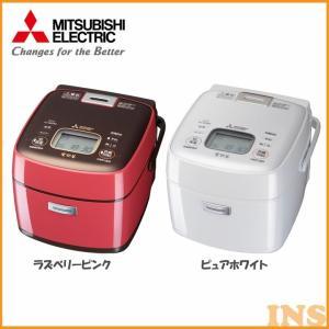 炊飯器 三菱電機ジャー炊飯器 NJ-SE068-P 三菱電機...