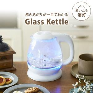 ケトル おしゃれ ガラスケトル 電気 LED 1.0L 電気ポット ガラス HKG-100 ヒロコー...