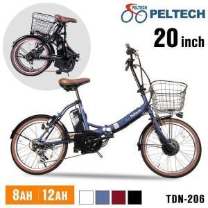 電動自転車 20インチ 折り畳み 変速 電動アシスト自転車 外装6段変速付き (簡易組立必要品) T...