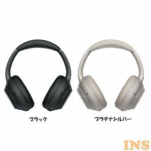 SONY ノイズキャンセリングBTオーバーヘッドホン WH-1000XM3 SONY (D)(B)