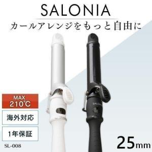 ヘアアイロン サロニア SALONIA カールアイロン 25mm カール セラミックカールヘアアイロン ヘアーアイロン ホワイト ブラック SL008AB25|ウエノ電器PayPayモール店