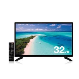 液晶テレビ 32インチ 32型 テレビ 3波対応 地上波 BS CSデジタル 録画用ハードディスク内蔵 1TB 壁掛けテレビ ダブルチューナー搭載 激安テレビ 一人暮らし