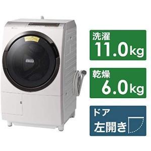 日立 11.0kg ドラム式洗濯乾燥機【左開き】ロゼシャンパンHITACHI ビッグドラム BD-S...